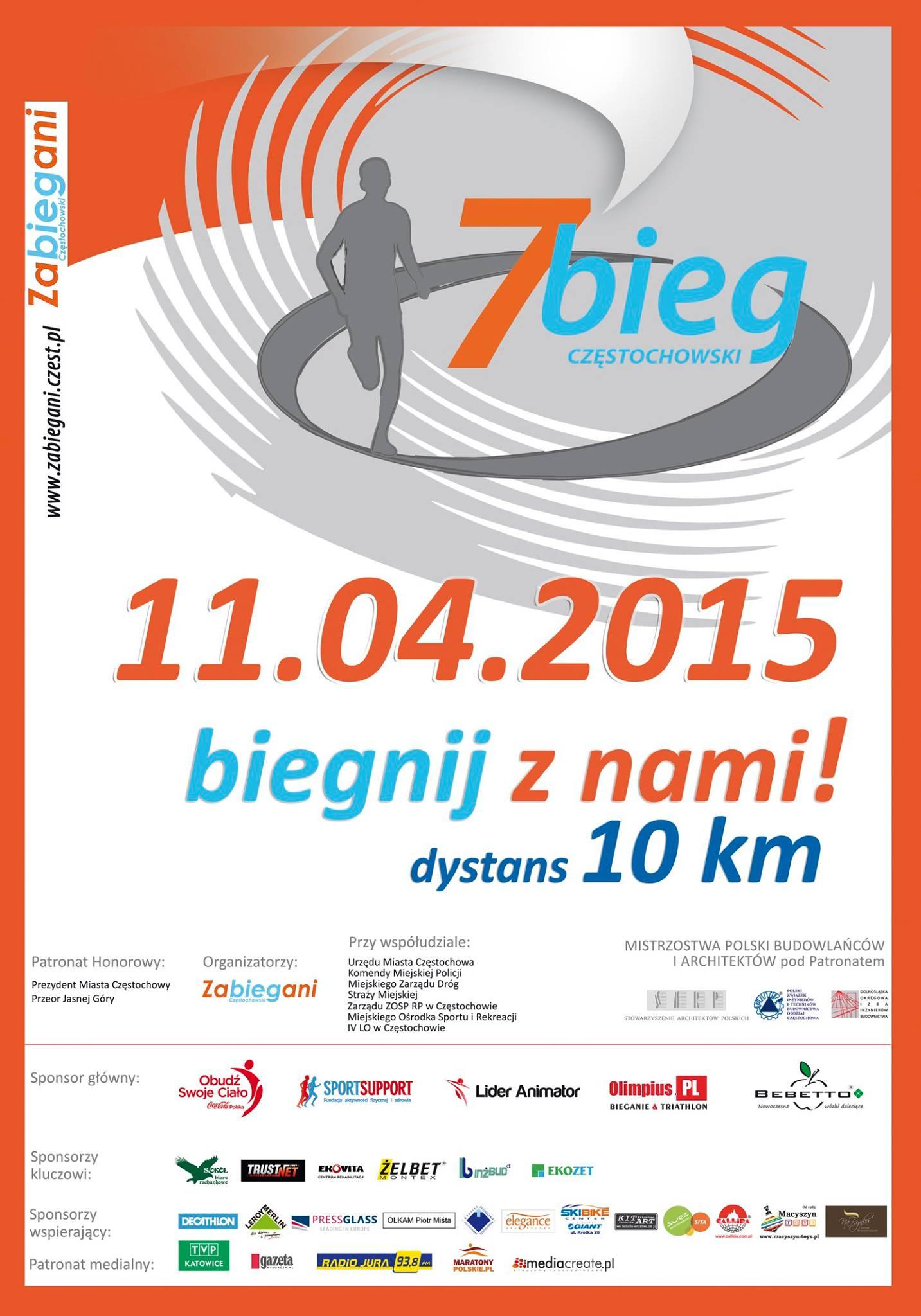 7BC plakat